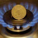 Газ для украинцев за последние три года подорожал почти в 9 раз, — экономист