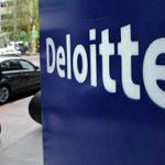 Deloitte&Touche проведет аудит Укргазвыдобування за 2016 г.