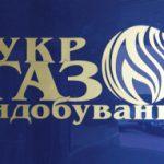 Укргазвыдобування отклонило предложение Викториос компани на выполнение буровых работ в 2017-2019 гг.