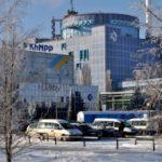 Производство электроэнергии в Украине за 12 мес. 2016 г. снизилось на 1.8%