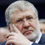 Суд взыскал с компании Коломойского 1.1 млрд долгов перед Укрнафтой