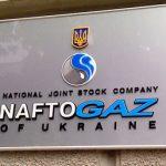 «Нафтогаз» в первом квартале закупит 2,6 млрд кубов отечественного газа для населения