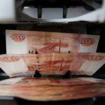 Россия получила более $25 млрд на росте цен на нефть