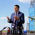 Украина в 2017г увеличит добычу газа до 20,3 млрд куб. м, в 2018г до 22,5 млрд куб. м – концепция правительства