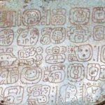 Археологи обнаружили таинственный артефакт