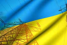 yenergetika-Ukrainy-218x149[1]