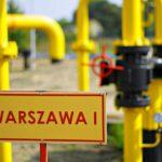Польша заявила, что расторгнет контракт на поставки газа с «Газпромом»