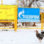 Новак: Россия никогда небудет полностью газифицирована