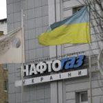 «Нафтогаз» получил аккредитивы на €220 миллионов на закупку газа
