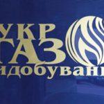 «Укргаздобыча» остановила Шебелинский ГПЗ и эвакуировала сотрудников из-за взрыва возле Балаклеи