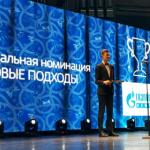 «Газпром нефть» наградила победителей в номинации «Новые подходы» в рамках «Премии HR-бренд»