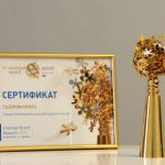 «Газпром нефть» стала самым привлекательным работодателем по версии Randstad Award