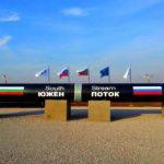 «Газпром» подал иск к Saipem по делу о строительстве «Южного потока»