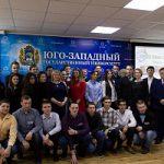 Курский филиал МРСК Центра – партнер Всероссийского чемпионата по решению инженерных кейсов SWSU Case Championship 2017