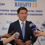 «Казатомпром» внедряет роботов на урановые рудники
