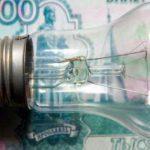 Как строительство электростанций в Калининграде повышает стоимость электроэнергии для юрлиц в Самаре