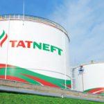Предварительное заседание по иску Татнефти к Украине по делу Укртатнафты перенесено на 20 июня
