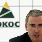 Нидерланды вновь не признали банкротство ЮКОСа