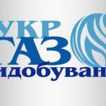 Укргазвыдобування  в I кв. 2017 г. получило чистую прибыль 7.8 млрд грн