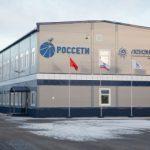 «Россети» и французская компания EDF подписали дорожную карту на модернизацию учебного центра для энергетиков в Ленинградской области