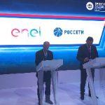Enel и Россети подписали меморандум о взаимопонимании в сфере инновационных решений для интеллектуальных сетей