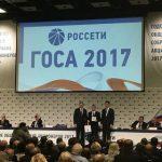 Работник Костромаэнерго удостоен корпоративной награды «Россетей»