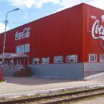 Переход на энергоэффективное светодиодное освещение помог предприятию Coca-Cola в Екатеринбурге снизить энергопотребление на 60%