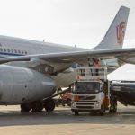 «Газпром нефть» увеличила розничную реализацию авиатоплива на 13% в первом полугодии 2017 года