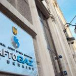 Отобраны пять кандидатов на должность члена набсовета Нафтогаза