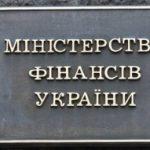 Минфин намерен участвовать в привлечении Энергоатомом $250 млн под страховку OPIC