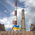 Луганская ТЭС временно работает в режиме энергоострова из-за аварийного отключения ЛЭП