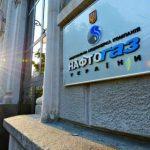 Пока OPAL не работал, Киев получил $300 млн дополнительной прибыли