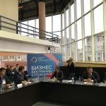 «Ленэнерго» рассказало предпринимателям о возможностях техприсоединения к электрическим сетям криптовалютных ферм
