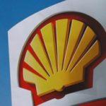 Shell открывает сеть зарядочных станций для электромобилей в Европе