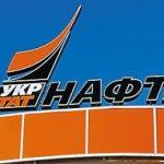 Кременчугский НПЗ увеличил мощности гидроочистки