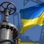 Нафтогаз в июле-сентябре закупил 1,8 млрд куб. м газа у 5 европейских поставщиков за средства ЕБРР