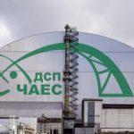 Ввод в эксплуатацию нового конфаймента на ЧАЭС откладывается до мая-2018