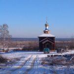 Тамбовэнерго обеспечило электроснабжение нового храма