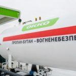 Рынок СУГ в Украине в 2017 г. продолжил позитивную динамику