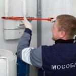 В Подмосковье внедряются современные технологии в сфере учёта энергоресурсов