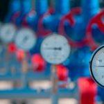 Добыча газа в Украине в 2017 г. увеличилась на 4%