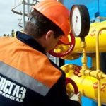 Укртрансгаз объявил 8 тендеров на ДМС сотрудников на 23.5 млн грн