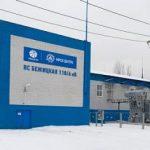 МРСК Центра в Брянской области завершила модернизацию крупного центра питания