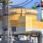 Энергоатом в 2017 г. получил чистый убыток 1.3 млрд грн