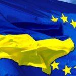 ЕС и Германия профинансируют фонд для повышения энергоэффективности в Украине