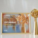 «Газпром нефть» вновь возглавила рейтинг работодателей Randstad Award