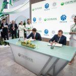 «Ленэнерго» и Сбербанк подписали соглашение о сотрудничестве
