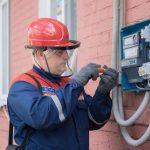 Специалисты МРСК Центра за четыре месяца пресекли около двух с половиной тысяч фактов хищений электроэнергии, поданы заявления в правоохранительные органы