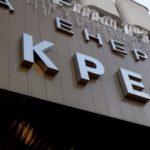 Укрэнерго приступило к реконструкции подстанции 330 кВ Криворожская