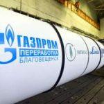 В Санкт-Петербурге отгрузили первое теплообменное оборудование для Амурского ГПЗ